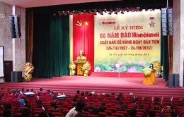 Báo Hà Nội mới kỷ niệm 60 năm ra số đầu tiên