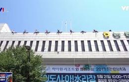 Lễ hội kịch câm quốc tế tại Hàn Quốc