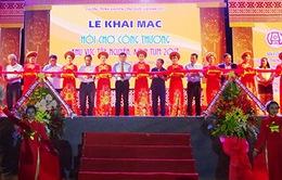 Hội chợ Công thương khu vực Tây Nguyên - Kon Tum 2017