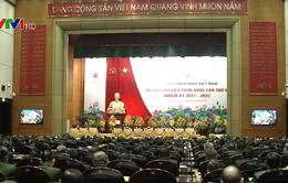 Ra mắt BCH Trung ương Hội Cựu chiến binh Việt Nam
