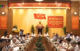 Vai trò Đặc khu ủy Quảng Đà trong phong trào cách mạng
