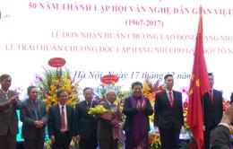 Kỷ niệm 50 năm thành lập Hội Văn nghệ dân gian Việt Nam