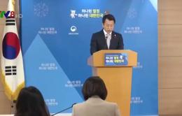 Hàn Quốc liệt 18 quan chức Triều Tiên vào danh sách trừng phạt