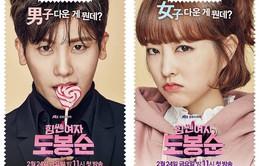 """""""Bé hạt tiêu"""" Park Bo Young soán ngôi vương của Gong Yoo"""