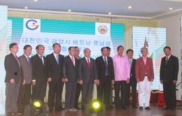 Lãnh đạo tỉnh Quảng Nam gặp mặt các đối tác nước ngoài
