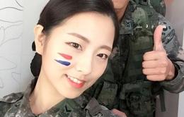 Ngắm vẻ đẹp của cô gái làm gương mặt đại diện quân đội Hàn Quốc