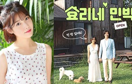 Lee Hyori thân thiết với đàn em nhờ show thực tế