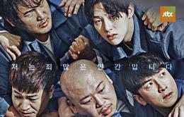 YG và JTBC bắt tay thực hiện show thực tế trong nhà tù