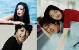 """Cha Tae Hyun tự hào được tái xuất bên """"cô nàng ngổ ngáo"""" Jun Ji Hyun"""