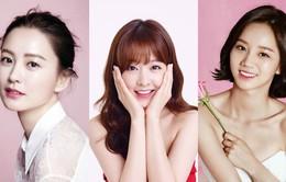 Nữ diễn viên đáng yêu nhất xứ Hàn là ai?