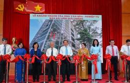 Báo Sài Gòn Giải Phóng kỷ niệm 42 năm ngày ra số báo đầu tiên