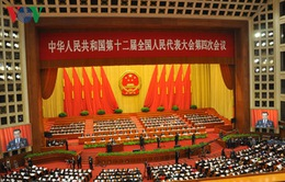 Khai mạc kỳ họp thứ 5 Quốc hội Trung Quốc khóa 12