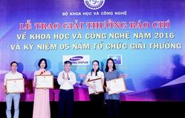 VTV đoạt giải Nhất Giải thưởng Báo chí về Khoa học và công nghệ năm 2016