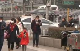 Cảnh báo khói mù bao phủ miền Bắc Trung Quốc