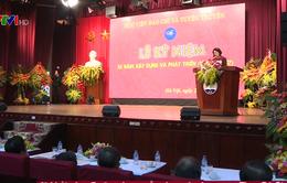 Kỉ niệm 55 năm thành lập Học viện Báo chí và Tuyên truyền