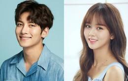 """Bộ đôi """"trai xinh gái đẹp"""" Ji Chang Wook - Kim So Hyun lồng tiếng bom tấn Your Name"""