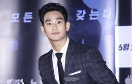 Tài tử Kim Soo Hyun đã lặng lẽ nhập ngũ
