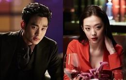 """Phim điện ảnh mới của Kim Soo Hyun bị gán mác """"nhạy cảm"""""""
