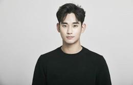 Kim Soo Hyun đã sẵn sàng cho việc nhập ngũ