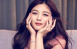 Kim Yoo Jung lên tiếng về quyết định không thi Đại học