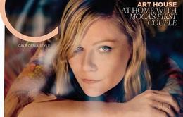 Kirsten Dunst - Dịu dàng và bất kham