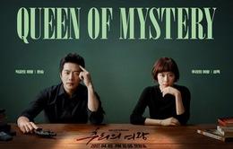 """Phim mới của Kwon Sang Woo vượt xa """"bom tấn"""" cổ trang của Lee Young Ae"""