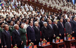 Trang trọng lễ kỷ niệm 70 năm Ngày Thương binh - Liệt sỹ