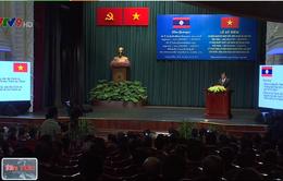 TP.HCM kỷ niệm ngày thiết lập quan hệ ngoại giao Việt Nam - Lào