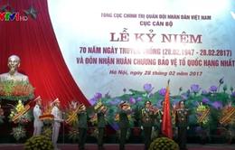 Cục Cán bộ quân đội kỷ niệm 70 năm ngày truyền thống