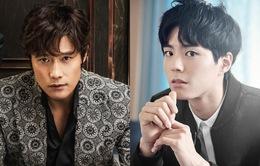 Lee Byung Hun sánh đôi cùng mỹ nam trẻ Park Bo Gum