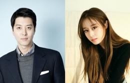 """Mỹ nam Lee Dong Gun chia tay """"gái hư"""" Ji Yeon"""