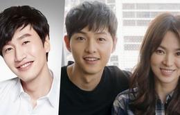 """""""Hươu cao cổ"""" Kwang Soo làm MC cho đám cưới Song Joong Ki - Song Hye Kyo?"""