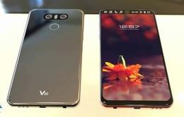 """Người dùng sẽ phải """"mỏi mắt"""" chờ LG V30"""