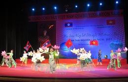 Thái Nguyên: Liên hoan tiếng hát hữu nghị Việt Nam – Lào