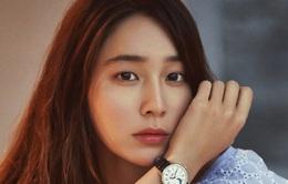 Gái một con Lee Min Jung mong manh tựa sương sớm
