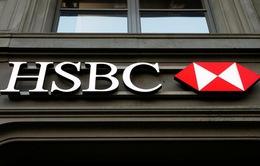 HSBC lỗ 4,2 tỷ USD trong quý IV/2016