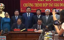Ký kết hợp tác giữa Hội đồng Lý luận Trung ương và Thành ủy TP.HCM