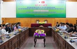 TT-Huế ký biên bản hợp tác với hội ngành nghề truyền thống Hàn Quốc