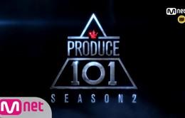 Show thực tế Hàn Produce 101 ấn định ngày phát sóng