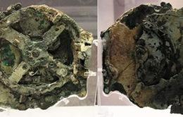115 năm ngày khai quật chiếc máy tính đầu tiên dưới biển Hy Lạp
