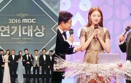 Đài MBC có thể hủy Lễ trao giải phim và chương trình giải trí cuối năm