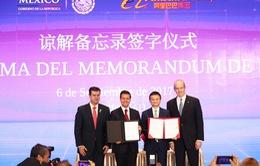 Mexico ký hợp tác thương mại điện tử với Alibaba