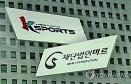 Hàn Quốc rút giấy phép của hai quỹ liên quan bê bối tham nhũng