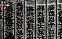 Mộc bản triều Nguyễn được UNESCO công nhận di sản tư liệu thế giới
