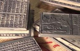 Chính phủ yêu cầu xây dựng phương án phát huy giá trị Mộc bản Triều Nguyễn