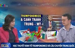 Mỹ - Trung Quốc vẫn đang đối thoại, không đối đầu về kinh tế