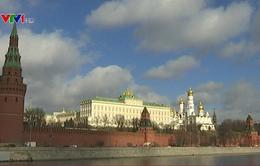 Nga bác cáo buộc của Mỹ về kiểm soát vũ khí