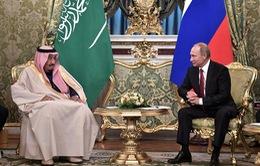 Quốc Vương Arab Saudi và chuyến thăm mang tính lịch sử tới Nga