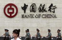 Trung Quốc nâng lãi suất ngắn hạn lần thứ ba