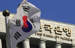 Ngân hàng Trung ương Hàn Quốc nâng 0,25% lãi suất cơ bản